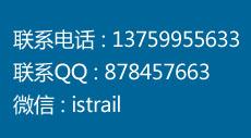 西安注册公司电话